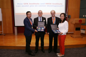 2015-16 (20150921) Career Talk - CFA Institute and HKSI Institute