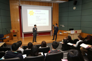 2015-16 (20160229) Recruitment Talk - Chiyu Bank