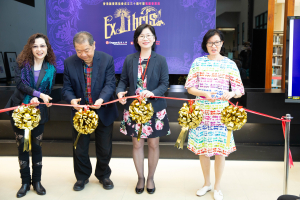 Opening Ceremony of the Exhibition & Sharing on the Trend, Communication and Fun of Computer Generated Design Exlibris (3 Apr 2019)