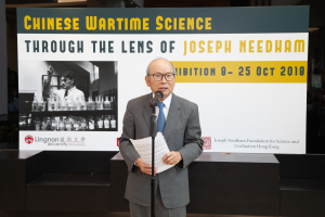 Chinese Wartime Science through the Lens of Joseph Needham Exhibition (8-25 Oct 2018)