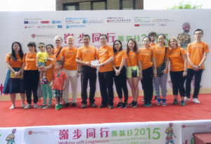 """Walking with Lingnanians"" Fundraising Walkathon on 25 October 2015"
