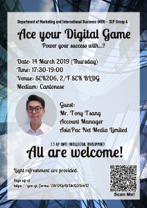 SEP Activity - Ace Your Digital Game - Power Your Success With..? - 14 March 2019