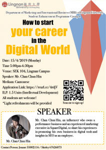 SEP Activity - How To Start Your Career in The Digital World - 15 April 2019