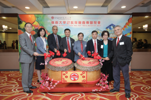 Lingnan University Lunar New Year Media Reception 2019