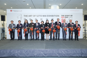 Opening Ceremony of The Art of Szto Wai Exhibition
