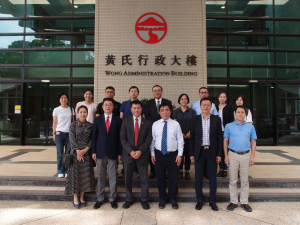 Visit by China University of Geosciences