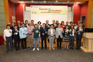 Research & KT Excellence Awards Presentation Ceremony 2019