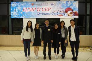 LCMP Xmas Gathering