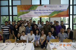 Lingnanian Executive Mentoring Programme (LEMP) Opening Ceremony (20190907)