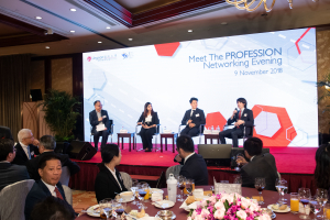 Panel Discussion: Lingnan High-Flyers Programme