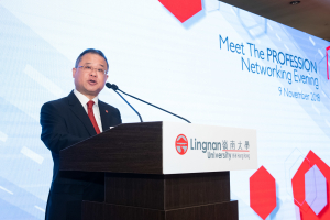 Remarks by Mr Armstrong Lee Hon-cheung, Chairman of Career Development Committee, Lingnan University