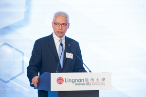 Welcoming Remarks by Mr Rex Auyeung Pak-kuen, Chairman of the Council, Lingnan University
