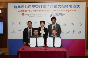 MOU Signing Ceremony for Elite Athletes Study Programme